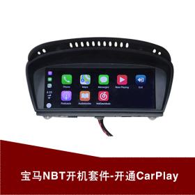 宝马NBT开机套件开通CarPlay