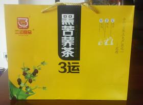 黑苦荞茶360g精品礼盒