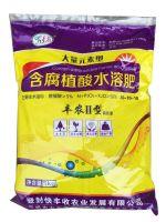 高氮型冲施肥粉剂