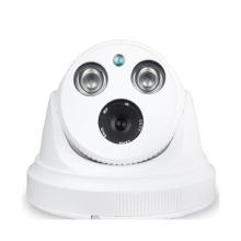 1200线bob体育手机版摄像头 bob体育手机版摄像机 阵列红外线夜视安防 半球摄像机