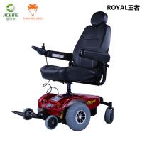 爱司米ROYAL王者电动轮椅
