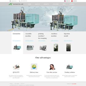 艾威尔科技有限公司英文网站