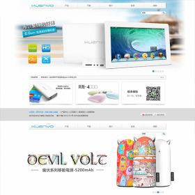 深圳市炫本电子有限公司