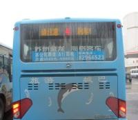 公交车载LED线路屏/刹车/转向/倒车功能