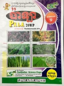 PET农药袋