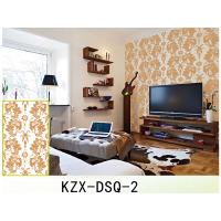 KZX-DSQ-02