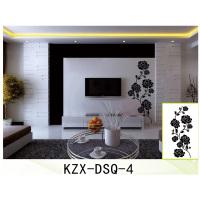 KZX-DSQ-04
