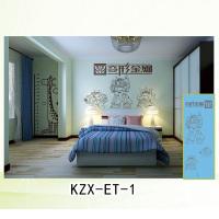 KZX-ET-1