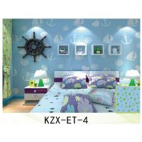 KZX-ET-4