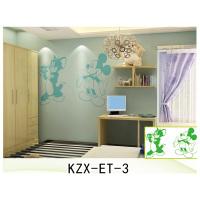 KZX-ET-3