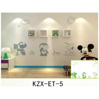 KZX-ET-5