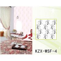 KZX-WSF-4