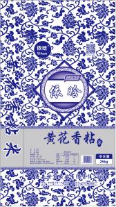 黃花香粘米