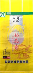 米哥稻花香米
