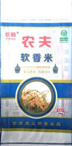 農夫軟香米