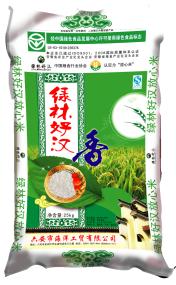 绿林好汉香米25kg