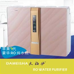 苹果7代75G RO反渗透纯水机