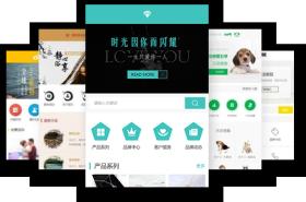 营销微官网