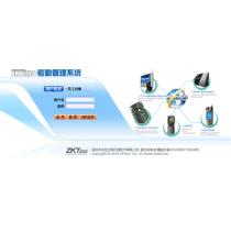 zktime8.5连锁店BS考勤系统