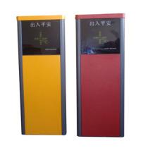 停车场系统中距离简易型PST830ID/IC刷卡票箱