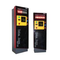 河南普思特停车场系统PST8300ID/IC票箱