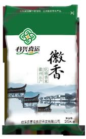 徽香香米25kg