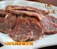 朴康源驴肉1斤装驴腱子肉