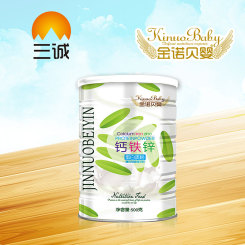 鈣鐵鋅蛋白質粉