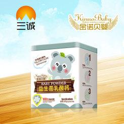 益生菌乳酸钙5gX20