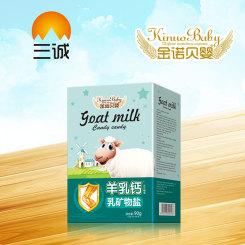 羊乳鈣乳礦物鹽