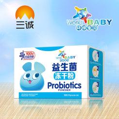 益生菌冻干粉-纸盒