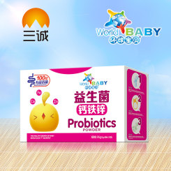 益生菌鈣鐵鋅-紙盒