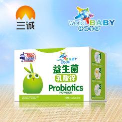 益生菌乳酸锌-纸盒