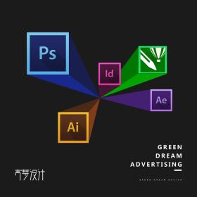 名片设计_海报设计_企业VI设计_传单设计_logo设计_排版打字