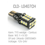 CLD-L0407CH Canbus