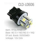 CLD-L0606