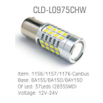 CLD-L0975CHW Canbus