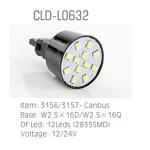 CLD-L0632