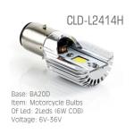 CLD-L2414H