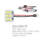 CLD-L23H Series