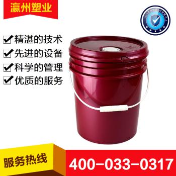 白塑料手提塑料桶 塑料桶