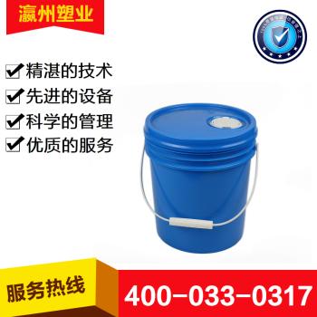 白塑料手提塑料桶 塑料桶  小塑料桶