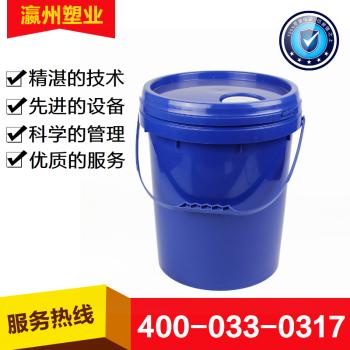 塑料桶 塑料手提塑料桶 机油塑料桶 河北瀛州塑料桶