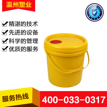 小塑料桶 塑料手提塑料桶 机油塑料桶 河北瀛州塑料桶
