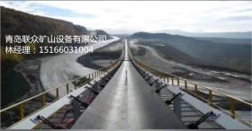 NN400型焦炭运输尼龙耐高温输送带