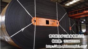 NN500型尼龙耐寒橡胶输送带