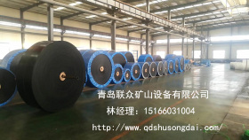 EP500型聚酯耐酸碱橡胶输送带