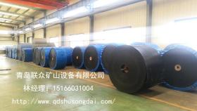 EP400型聚酯阻燃橡胶输送带