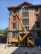 20米车载式直臂高空作业车房顶整修