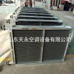 銅管表冷器